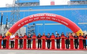 永新4熱電廠落成剪綵儀式。(圖源:阮芳)