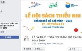 市少兒書展將於明(27)日在市書香街舉辦。(圖源:臉書粉絲專頁截圖)