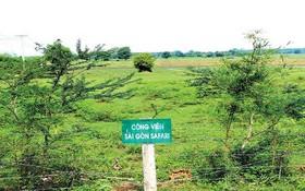 被擱置十餘載的西貢新草禽園項目。(圖源:勞動者報)