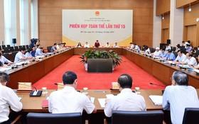 國會社會問題委員會第十五次全體會議現場。(圖源:戰勝)