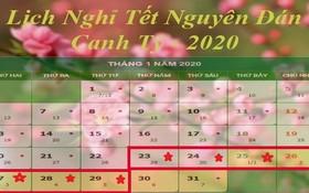 2020 庚子年春節休假7天。(圖源:互聯網)