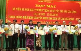 第十一郡郡委向2009至2019年間積極貢獻的28集體與19個人給予表彰。其中有5位華人獲表彰,具體是王沛川、周華邦、林園德、賴生東、丘航光。