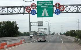 本市-忠良高速公路一瞥。(圖源:田升)