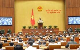 第十四屆國會第八次會議場景。(圖源:市黨部新聞網)