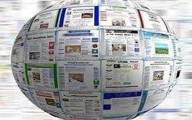 自本月1日起暫停簽發綜合資訊網站許可證。(示意圖源:互聯網)