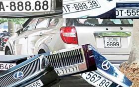 車輛轉讓、出售及贈送時必須交回車牌及車輛登記證。(示意圖源:互聯網)