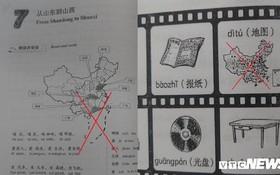 """河內市經營與科技大學採用由中國出版印有""""九段線""""地圖的中文教材。(圖源:VTC News)"""