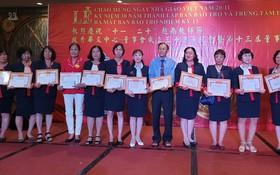 董事會向校委、老師與職工頒發獎狀。