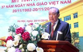 張和平副總理在會上發表講話。(圖源:梅鼎)