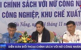 圖為峴港女工人政策座談會主持人席。(圖源:視頻截圖)