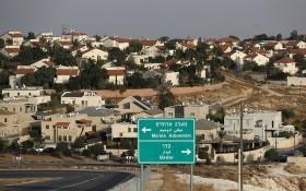 馬阿勒阿杜明(Maale Adumim)是約旦河西岸最大的猶太人定居點之一。(圖源:AFP)
