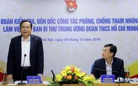 黨中央書記、越南祖國陣線中央委員會主席陳清敏(左)在會議上發表講話。(圖源:琦英)