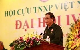 武仲金同志在2019-2024年任期越南退伍青年突擊隊協會第四次全國代表大會上致詞。(圖源:德文)