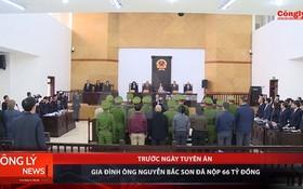 庭審現場一瞥。(圖源:視頻截圖)