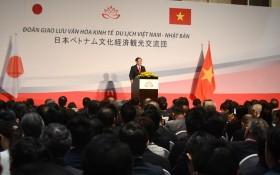 政府副總理王廷惠在研討會上致開幕詞。(圖源:越通社)
