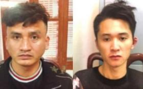 落網的兩名歹徒范俊海(左)與蘇清協。(圖源:首都安寧報)