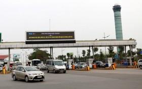 內牌機場收費站。(圖源:互聯網)