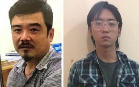 被建議追訴的兩名父子嫌犯。(圖源:PLO)