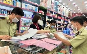 職能力量對 Ansan Cosmetics 美容品商店進行檢查。(圖源:嘉欣)