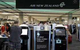 澳大利亞和新西蘭政府宣佈,將禁止所有非本國公民和永久居民入境。(圖源:AP)