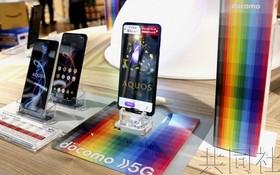 日本NTT都科摩公司25日正式啟動採用第五代(5G)移動通信系統的智能手機服務,開創了國內先河。(圖源:共同社)