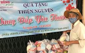 從昨日起至本月15日,貧困者可前往該公司(第十一郡領兵昇街245/218號)免費領取一份救濟品。
