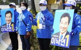 4月14日,首爾民眾在街頭手舉支持者海報號召投票。 (圖源:互聯網)