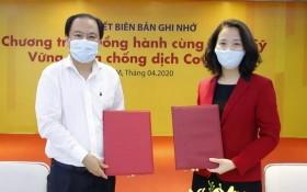 越美會英語中心與本市衛生部門代表簽署贊助獎學金備忘錄。