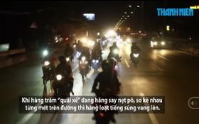 視頻截圖畫面顯示上百名青年聚集非法賽車。