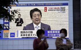 日本首相安倍晉三4日在基於新型冠狀病毒特別措施法的政府對策總部會議上,就緊急事態宣言表示,以所有都道府縣為對象延長至5月31日。(圖源:共同社)