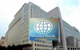 圖為世界銀行華盛頓總部。(圖源:互聯網)