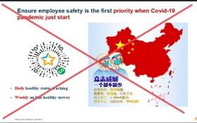 """越南Bayer公司在內部分享的資料中附有""""九段線""""地圖。(圖源:越南Bayer)"""