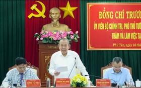 黨中央政治局委員、政府常務副總理張和平(中)在會上發表講話。(圖源:程計)