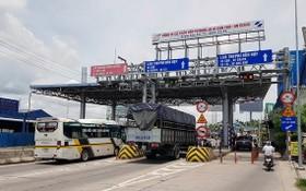 圖為芹苴市T2 收費站。(圖源:互聯網)