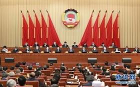 5月18日,全國政協十三屆常委會第十次會議在北京開幕。中共中央政治局常委、全國政協主席汪洋出席開幕會。(圖源:新華社)