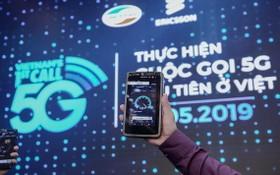 網絡供應商推進5G技術發展