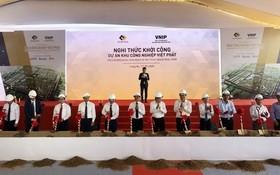 隆安越發工業區舉行動土。