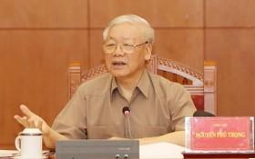 黨中央辦事處在總書記、國家主席阮富仲主持會議。(圖源:越通社)
