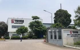 涉事的Tenma公司。(圖源:阮享)