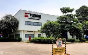 涉事的Tenma公司。(圖源:VNE)