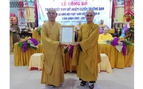 釋慧功法師獲委任第八郡佛教會執行會長