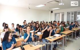 今年市師範大學中文系計劃招收230名大學生。(示意圖源:中文系視頻截圖)