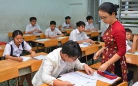 學生參加高中一考取。
