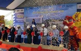 安日新工業區動工儀式。