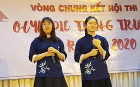 中文奧林匹克才華比賽項目。