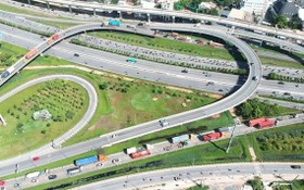 第二郡是預計合併成東城的3個郡之一的交通基礎設施。