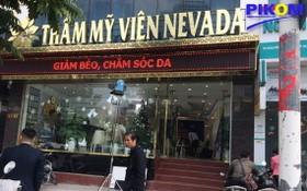 市衛生廳最近對屢次違規的Nevada連鎖美容院採取適當制裁措施。(圖源:白楊)