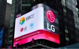 LG電子7日發佈業績報告,初步核實公司今年第二季度營業利潤同比下降24.4%。(示意圖源:互聯網)