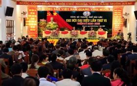 林同省保祿市2020-2025年任期第六屆黨部代表大會現場。(圖源:段堅)