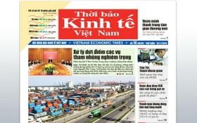 創刊近30年的《越南經濟時報》自本月15日起正式停刊。(圖源:網站截圖)